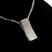 18ct White Gold Rectangle Diamond Pendant
