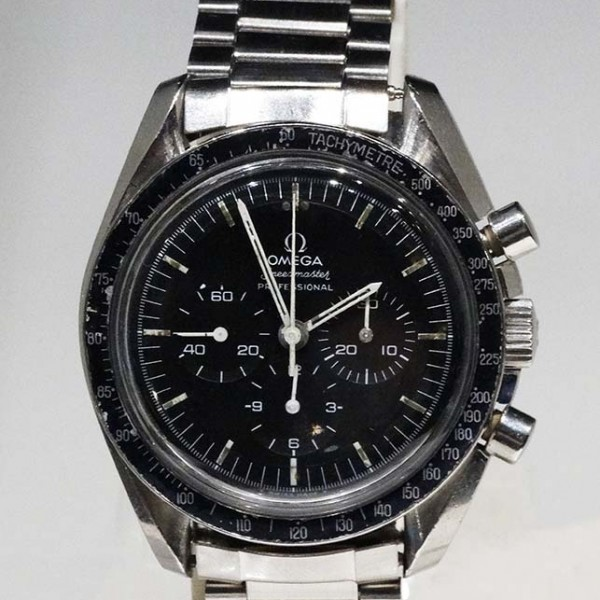 Omega Moon Watch early 1969