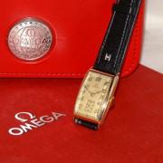 Vintage Omega